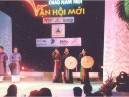 Chào năm mới – Vận hội mới 2007