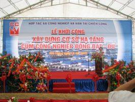 Khởi công Cụm công nghiệp Động Đạt- Đu Thái Nguyên