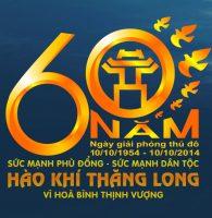 Thông tin báo chí dự án đúc 60 tượng vàng Đức Thánh Gióng chào mừng 60 năm giải phóng Thủ đô
