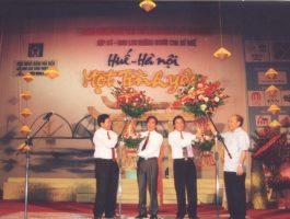 Hà Nội – Huế, Một tình yêu